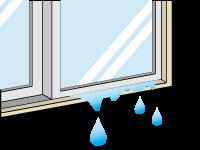 窓サッシから雨漏りがする。